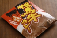 但馬牛カレー(2食入)イメージ