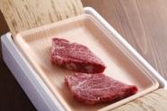 【経産牛】但馬牛ヒレステーキ(120g×2枚)イメージ