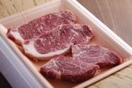 【経産牛】但馬牛サーロイン・牛ヒレステーキセットイメージ