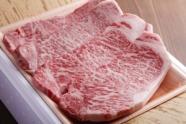 【肥育牛】但馬牛サーロインステーキ(150g×4枚)イメージ